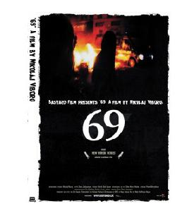 69 Ungdomshuset